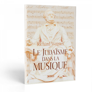 wagner-musique-cover-300x300.png